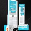 2020宁波商家创业项目就选掌心电共享充电宝
