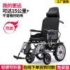 圣百祥品牌电动轮椅高靠背厂家直供
