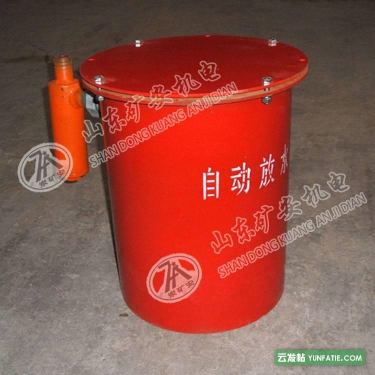 煤矿井下排渣负压自动放水器500升大容积放水器