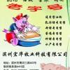 金宝能乳仔猪专用乳化油粉山东宏华科技有限公司