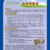 大豆磷脂油系列山东宏华牧业有限公司