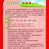 华美康---饲用乳化油山东滨州宏华牧业有限公司
