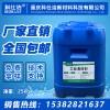 积碳油焦溶解剂_重油污工业清洁剂