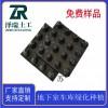 苏州凹凸塑料疏水板25高蓄排水板价格