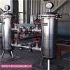 压缩空气除油过滤器