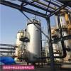 化工合成气过滤器