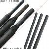 DLS006耐高温堆焊焊条