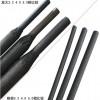 D910高温耐磨焊条