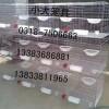 经销鸽子笼兔子笼鹌鹑笼鹧鸪笼运输笼鸡笼鸟笼宠物笼狐狸笼