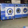 佳木斯出售四氯乙烯二手干洗机二手洗衣房设备二手洗脱机