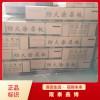 膨胀型防火涂层板供应商 隆泰鑫博牌防火涂层板价格