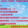 咸阳城市PMAC506-16故障电弧探测器概述