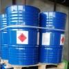 甲基丙烯酸甲酯 进口/国产  山东代理   一桶起发