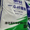 无水/一水柠檬酸 英轩原装   济南现货 价格优惠