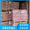 多聚甲醛 92/96含量  西班牙进口 大量现货