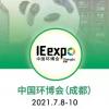 第三届中国环博会成都展 桥接西部新发展
