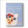 男性功能食品、淫羊藿胶囊健字号功能性食品OEM/ODM