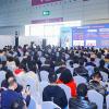 2021中国(成都)国际轴承及轴承装备展览会