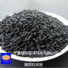宁夏锦宝星煤质活性炭生产厂出品-煤质柱状活性炭