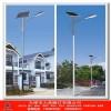 太阳能路灯节能环保 外形大气