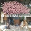 仿真樱花树大型桃花树许愿树室内酒店商场客厅装饰造景植物婚庆
