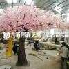 仿真樱花树桃花树假树装饰室内室外许愿树商场摆设假花假桃树大型