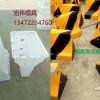 水泥隔离墩钢、混凝土隔离墩钢模具源头供应商