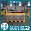 佛山南海厂家生产施工安全防护门 建筑工地楼层井口临边人货梯门