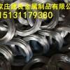 普洱 黑丝生产 现货供应 品质优良