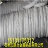 珠海建良金属 U型丝水泥条 生产