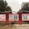 新款厂家供应宣传栏标牌价值观垃圾分类亭
