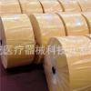 泉州工厂直供 黄色不织布