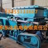 GLD2200/7.5甲带给料机价格 带式给煤机厂家