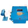 ZPS127洒水装置分类 矿用降尘装置厂家