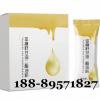 亚麻籽甘油二酯油粉固体饮料代加工/小分子多肽固体饮料定制加工