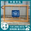 【工厂直销】佛山黄黑建筑工程临时工地基坑护栏 定型化临边护栏