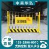 【基坑护栏】建筑工地警示基坑护栏安全临边施工防护围栏基坑护栏
