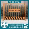 建筑工地施工围栏基坑临边护栏临时防护栏杆工地移动隔离基坑护栏
