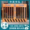 厂家现货基坑护栏临时防护栏建筑工地临边围网施工警示基坑围栏