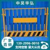 1.2米*2米基坑护栏 现货临时施工护栏 桥梁建筑护栏