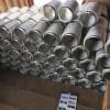 304不锈钢波纹挠件 热力管道膨胀节通风管道伸缩节厂家优惠