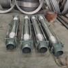 小拉杆横向波纹补偿器  热力管道金属补偿器   管道软连接