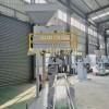 重力式包装机尺寸参数及工作原理