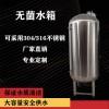 晋城鸿谦无菌水箱 医用无菌水箱 卫生级无菌水箱支持定制