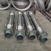 小拉杆横向波纹补偿器 热力管道不锈钢金属补偿器  可加工定制