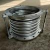 不锈钢金属补偿器   蒸汽管道金属补偿器    管道膨胀节