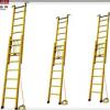 变电站检修绝缘单梯 4米电力绝缘伸缩单梯河南厂家