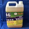 超级抗磨液压油 液压系统防护润滑油