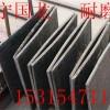 优质耐磨板  6+4耐磨板