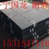 堆焊耐磨衬板  耐磨堆焊复合钢板